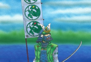 Battle Standard of the Mantis