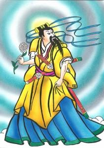 Hantei Sensei